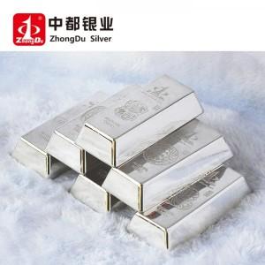 投资银条500克 十二生肖银条礼品 纯银条【可回购】