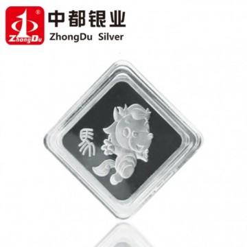 银币 10克纯银章(十二生肖纯银系列) 送礼佳品