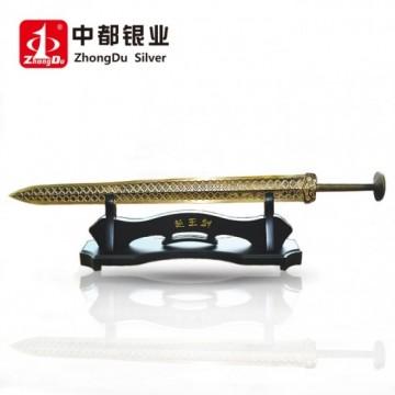 铜质越王勾践剑