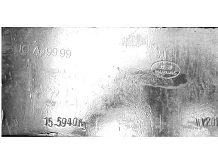 【干货】上海期货交易所指定交割品牌(银锭)