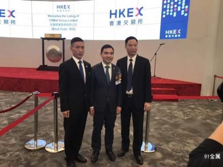 中国白银旗下金猫银猫香港联交所挂牌上市 一图看懂中国最大的O2O珠宝零售商