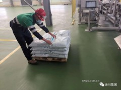 金川集团重点项目高端电镀用硫酸镍生产线全线贯通