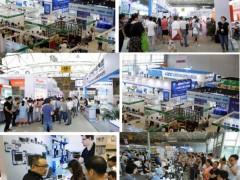 2020年中国(成都)电子信息博览会即将举办