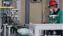金川民营经济产业园35Kt/a高端电镀用镍盐项目逐步实现达产达标