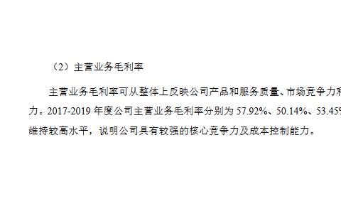 星源卓镁创业板IPO申请获得受理:主营业务毛利率连续三年50%以上