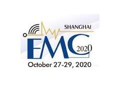 2020第十九届国际电磁兼容暨微波天线展览会