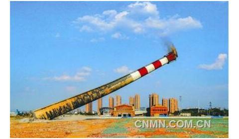 安徽铜陵:践行长江大保护拆除烟囱护蓝天
