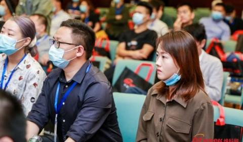 """2020中国国际集成电路产业创新发展高峰论坛""""成功举办"""