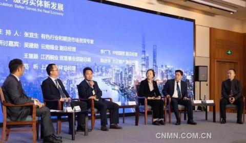 中铝国贸集团副总经理李广飞:加快氧化铝期货上市