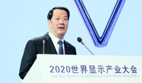 """中国工程院院士彭寿:显示关键材料产业呈现""""四个特征、三个范式"""""""