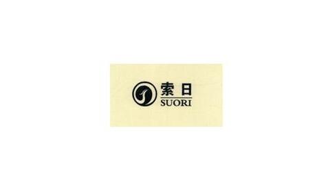 """关于同意广西南丹南方金属有限公司增加""""索日""""牌银锭注册产地的公告"""