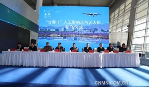 金川集团与航天六院签署年产30kt/a新能源电子材料铜箔项目合作协议