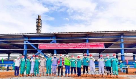中国恩菲承包的印尼力勤OBI镍钴项目褐铁矿原料车间试生产成功