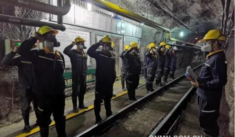 云南铜业利润总额连续两年超10亿元