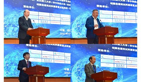 第二届全国光电材料与器件学术研讨会在武汉成功举办