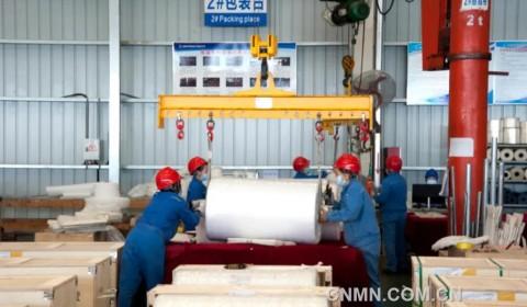 万基铝加工:研发新工艺新技术 布局高附加值产品
