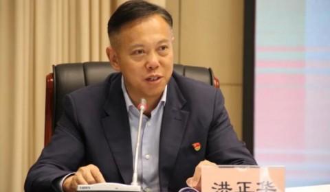 云南工信厅厅长洪正华:深化新一代信息技术与制造业融合 促进云南工业经济高质量发展