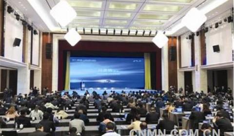 三项指标创历史新高 中国钛年会暨钛产业高峰论坛召开
