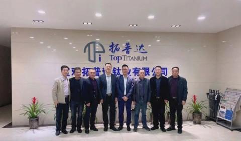 贵州遵义钛业集团董事长郭晓光一行参观考察拓普达钛业