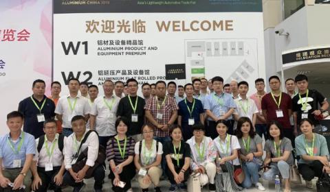 【第十六届中国国际铝工业展七月开幕】行业、业界同仁都在这里!
