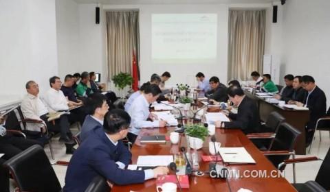 金川集团深入实施国企改革三年行动