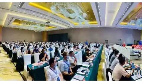 2021年中国长江经济带铜产业高峰论坛暨黄石市铜产业高质量发展大会召开