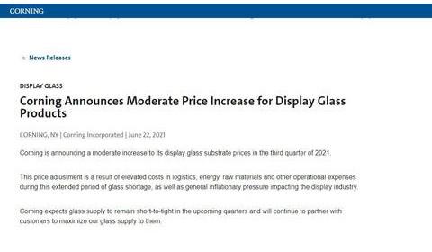 康宁宣布玻璃基板再涨价,彩电均价或将持续走高